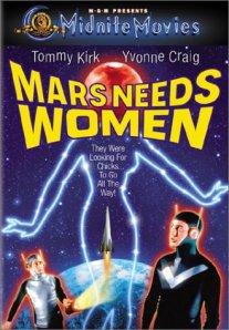 filme-marsneedswomen